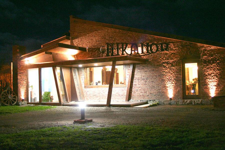 Nikanor - Restaurant - Trevelin
